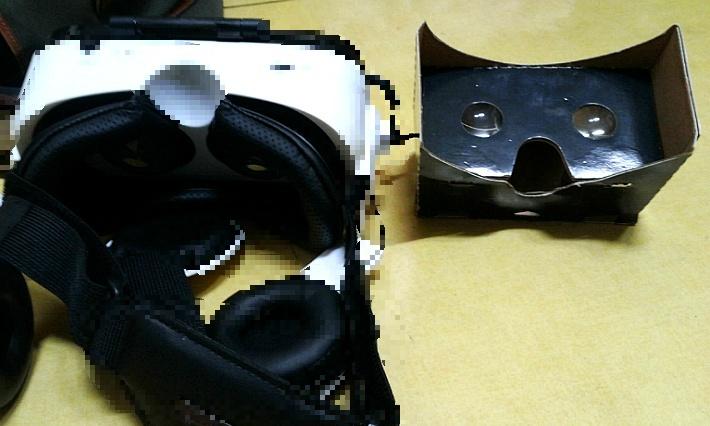 구글 카드보드 VS 4세대 VR BOX