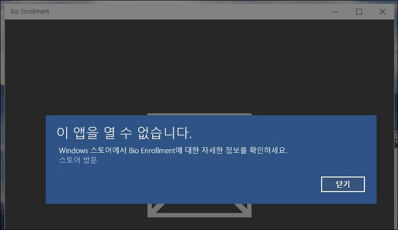 win10_10049_upgrade_18