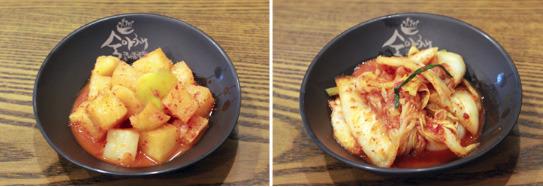 숙아채콩나물국밥 김치
