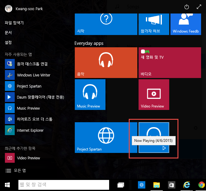 music_preview_win10_27