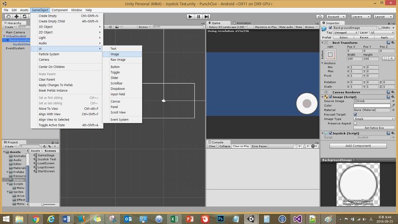 Unity 유니티 mobile virtual joystick touchpad 모바일 가상 조이