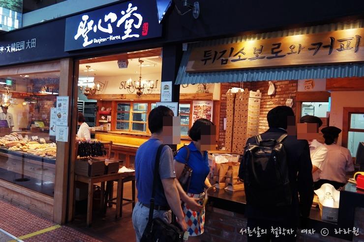대전역 기차시간표, 대전역 성심당 영업시간, 대전역 성심당 시간