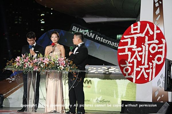 부산국제영화제, 오정연, 사회