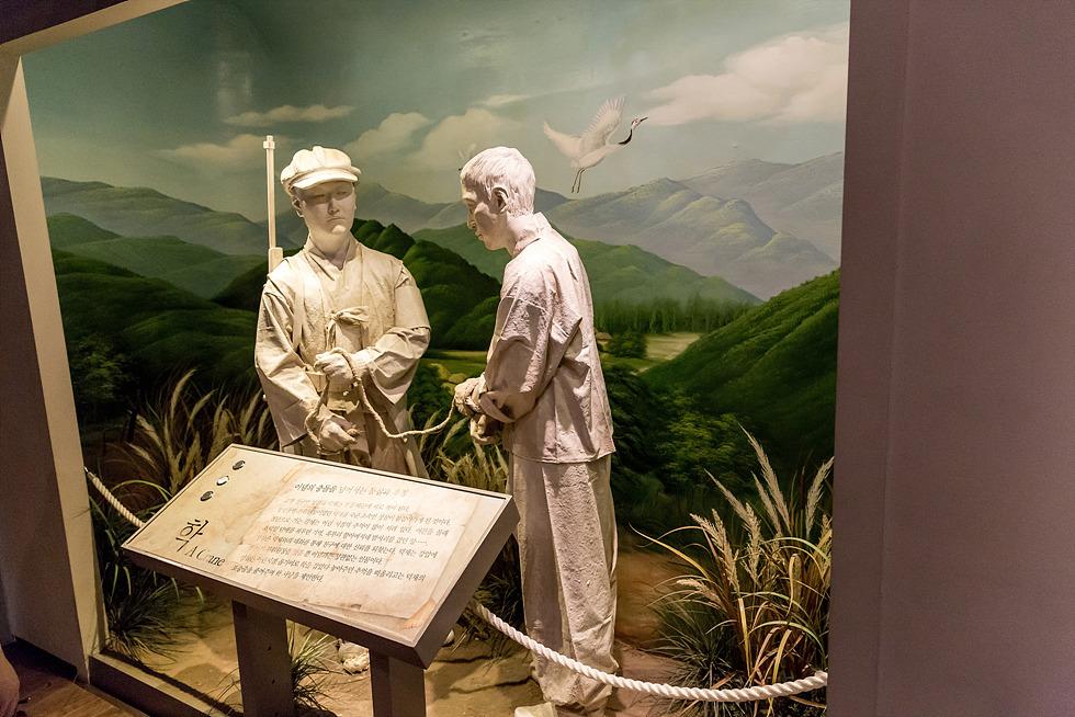양평 황순원 문학촌, 소나기 마을, 학