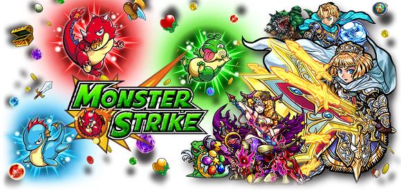 몬스터 스트라이크(Monster Strike)