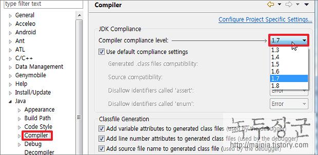 이클립스(Eclipse) 기본 JDK 버전 설정하는 방법
