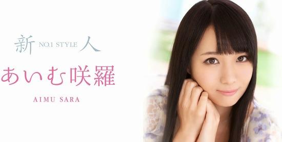 아이무 사라 ( Sara Aimu / あいむ咲羅 ) S1 3월 신인