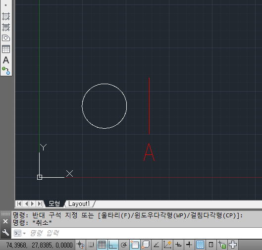 autocad how to use mirror
