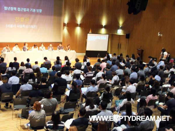 청년정책 패러다임 전환을 위한 청년토론회- 배운대로 사는 세상은 지났다