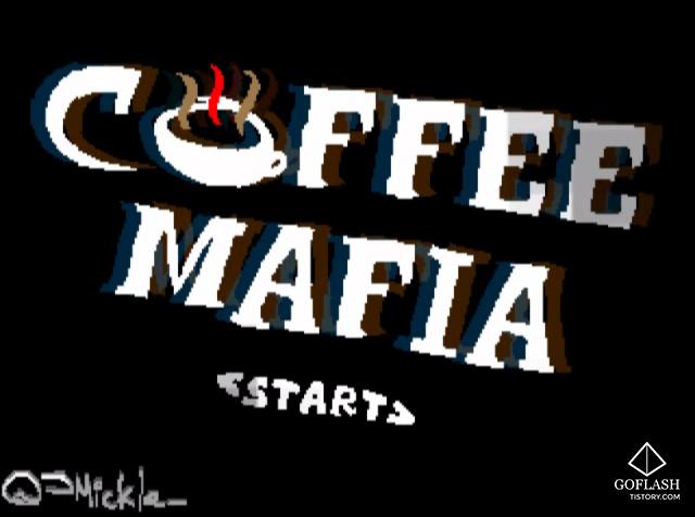 커피 마피아 게임