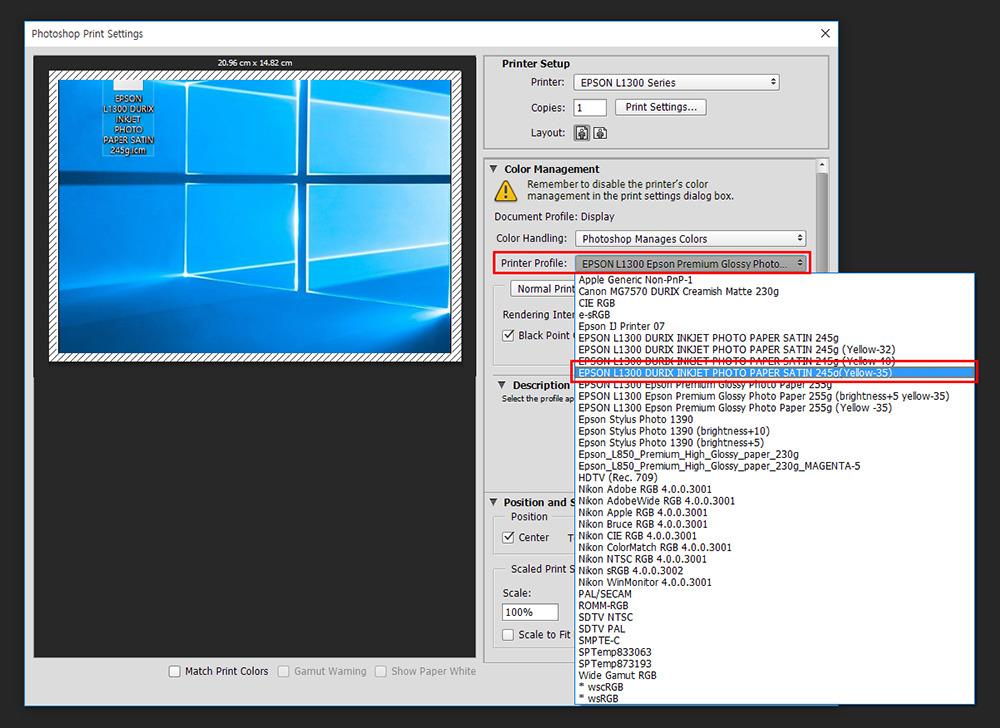프린터 컬러 프로파일 ICM 적용_03