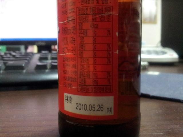 복분자-건강음료-유통기간