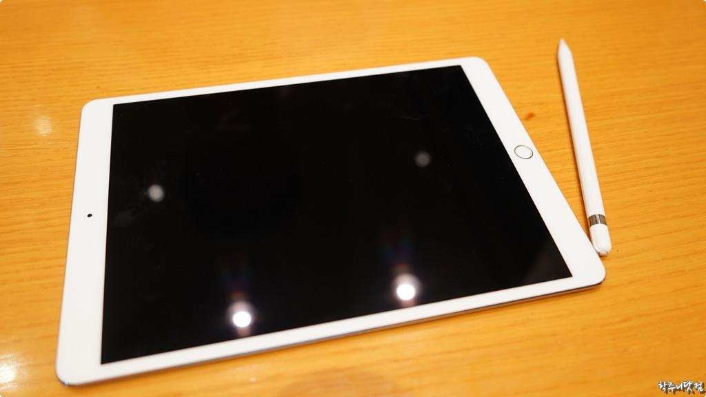 [iPad Pro 10.5] 가볍게 살펴본 아이패드 프로 10.5인치 모델 이야기