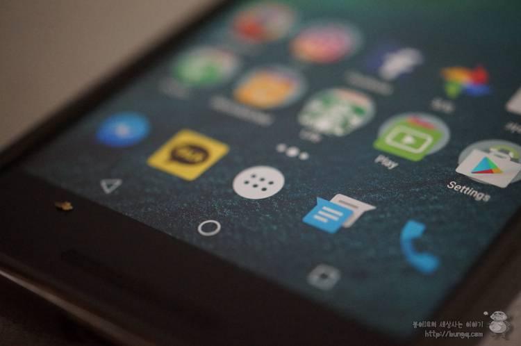구글 새로운 넥서스 홈런처에서 앱서랍 사라지나?