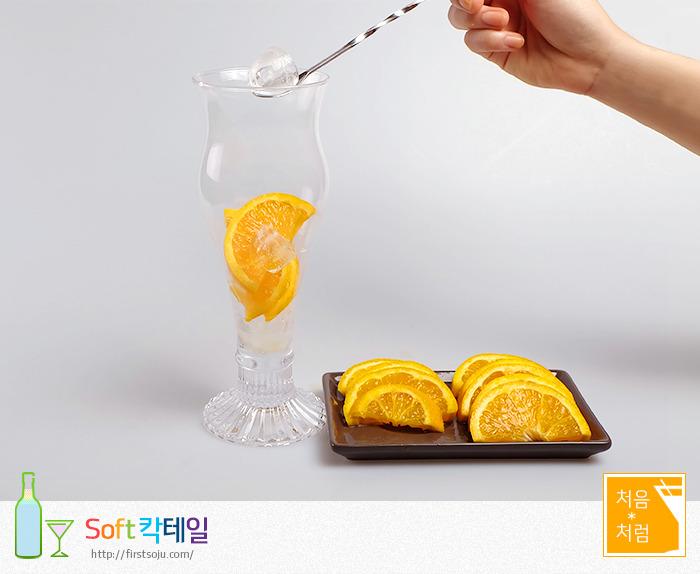 오렌지 칵테일