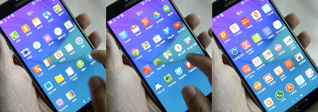 스마트폰 구입, 스마트폰 구입 후, 스마트폰 팁, 스마트폰 활용 팁, 갤럭시노트4, 갤럭시노트4 사전앱, 통신사앱, 통신사 앱 ,, 삼성, 삼성전자, 갤럭시노트4 활용, 사전 탑재 앱 ,, 선 탑재 앱 ,, 제조사 앱 ,, 기본 앱 ,, 공장초기화, 공초, 스마트폰 초기화, 갤럭시노트 초기화, 갤럭시노트 공초,