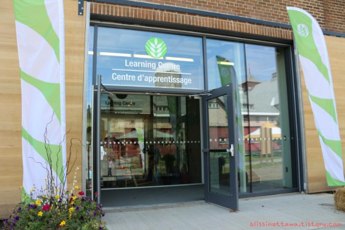 캐나다 농업 식품 박물관 The Canada Agriculture and Food Museum