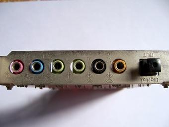 오디오트랙 마야 5.1 MK-II 라이트 스피커 출력 단자