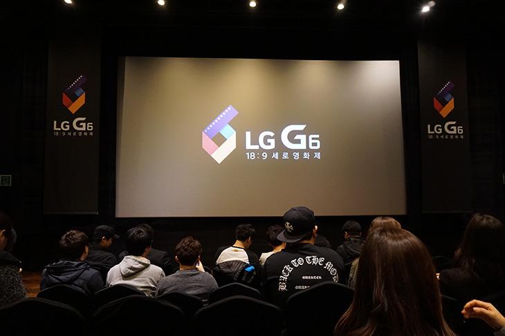 G6, 18:9 ,세로 영화제, 감상 ,후기, 블랙핑크 ,뮤직비디오, 세로사진전,IT,IT 제품리뷰,새로운 시선을 배운 느낌인데요. 새로 나온 스마트폰으로 영화를 찍었네요. G6 18:9 세로 영화제 감상 후기를 적어보려고 하는데요. 블랙핑크 뮤직비디오 세로사진전에 대한 소식도 전해보겠습니다. LG G6 18:9 세로 영화제는 G6가 가지는 18:9 풀비전 화면 비율을 더 부곽시키는 계기가 될 것 같습니다. 유명한 영화 감독들이 참여를 하여 스마트폰 만으로 영화를 찍었는데요. 세로로 보는 시각은 오히려 독특했습니다.
