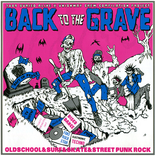 Various Smash Skate Rock Vol 4