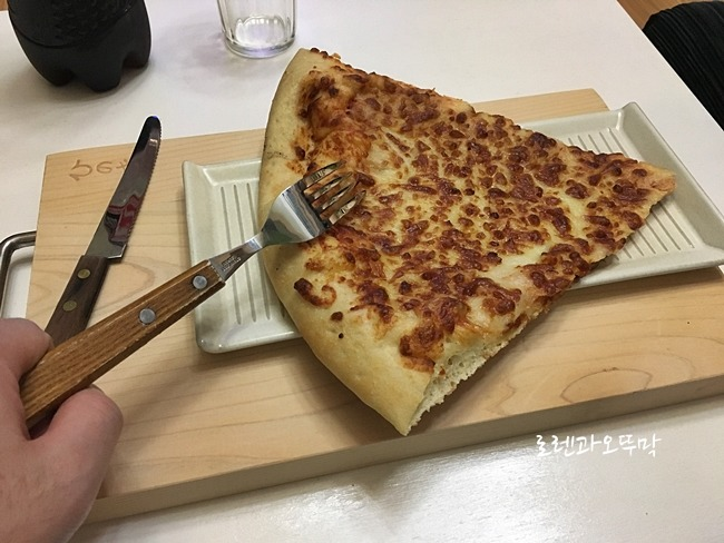 코스트코 피자 한조각