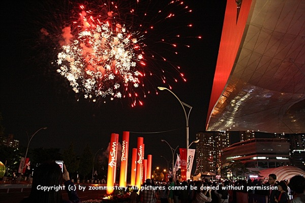 부산국제영화제,불꽃축제,개막식 축하불꽃
