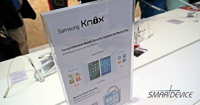 It, Knox, Knox(녹스), 갤럭시 노트3, 갤럭시 노트3 Knox(녹스), 게스트모드, 기업 보안 솔루션, 녹스, 리뷰, 삼성 녹스, 스마트폰 보안, 스마트폰 보안 솔루션, 시크릿모드, 안드로이드 보안 솔루션, 하나의 디바이스에 두개의 OS