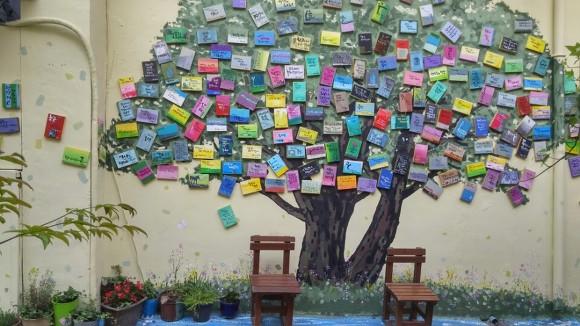 창동희망나무 이야기 1