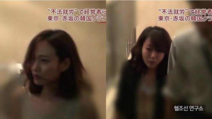 일본 원정녀 체포 뉴스
