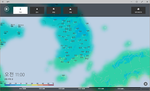 weather_9926_win10_026