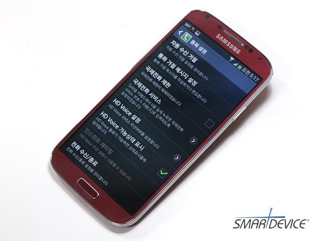 갤럭시S4, 알고 쓰면 더욱 유용한 갤럭시S4, 갤럭시S4 통화, 통화 관련 편의기능, 갤럭시S4 문자