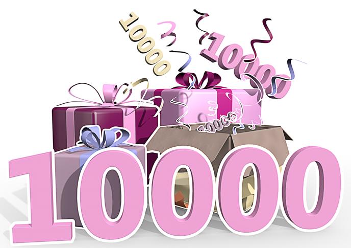 숫자 1만과 선물박스