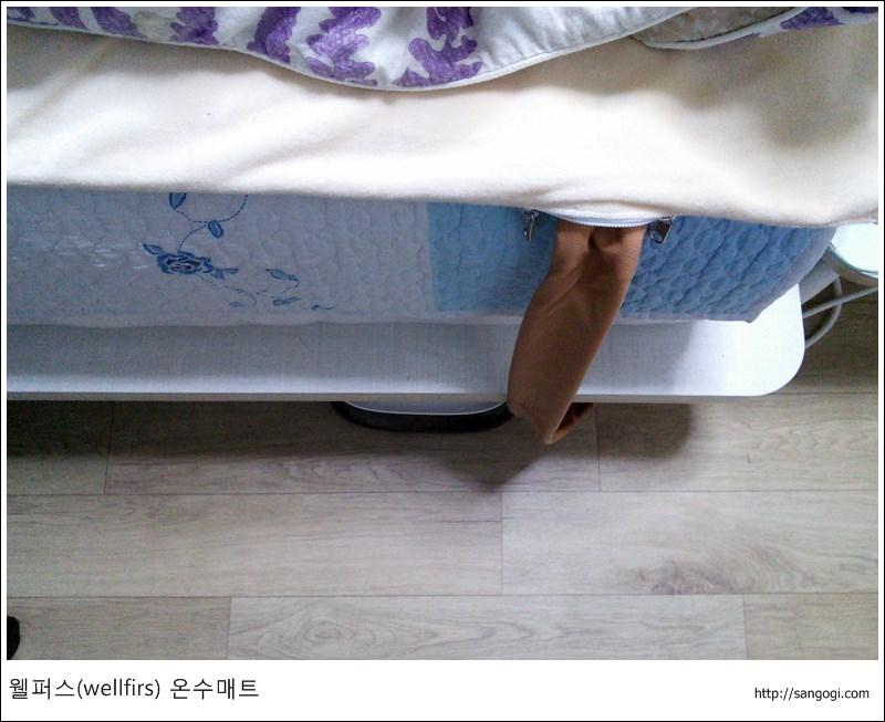 침대 하단에 본체를 숨겨두고 침대 위에서 스마트폰으로 조절함~!!
