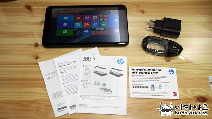 8인치 윈도우 태블릿PC HP 스트림8
