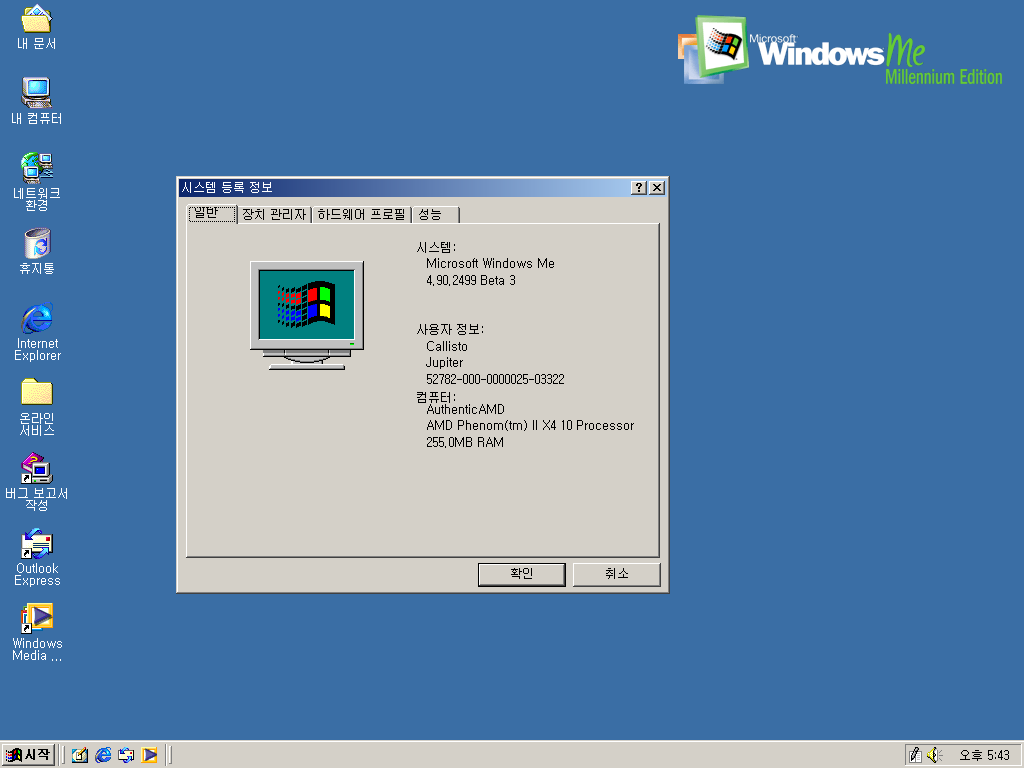 Windows 2000 Pro Iso Image Download - terapowerfulcards's diary