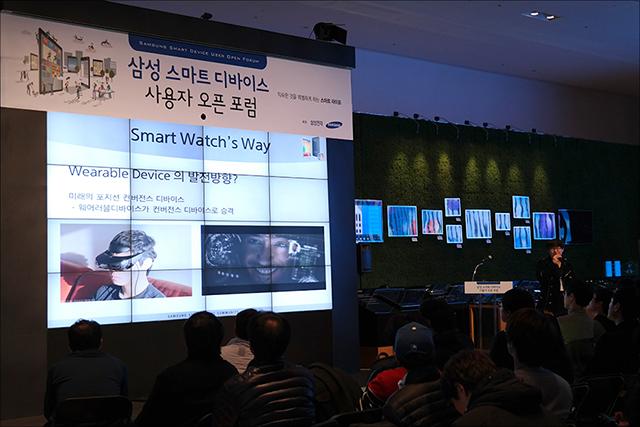 삼성 스마트 디바이스 사용자 오픈 포럼