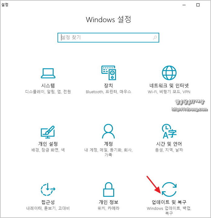 Windows 10 크리에이터 업데이트