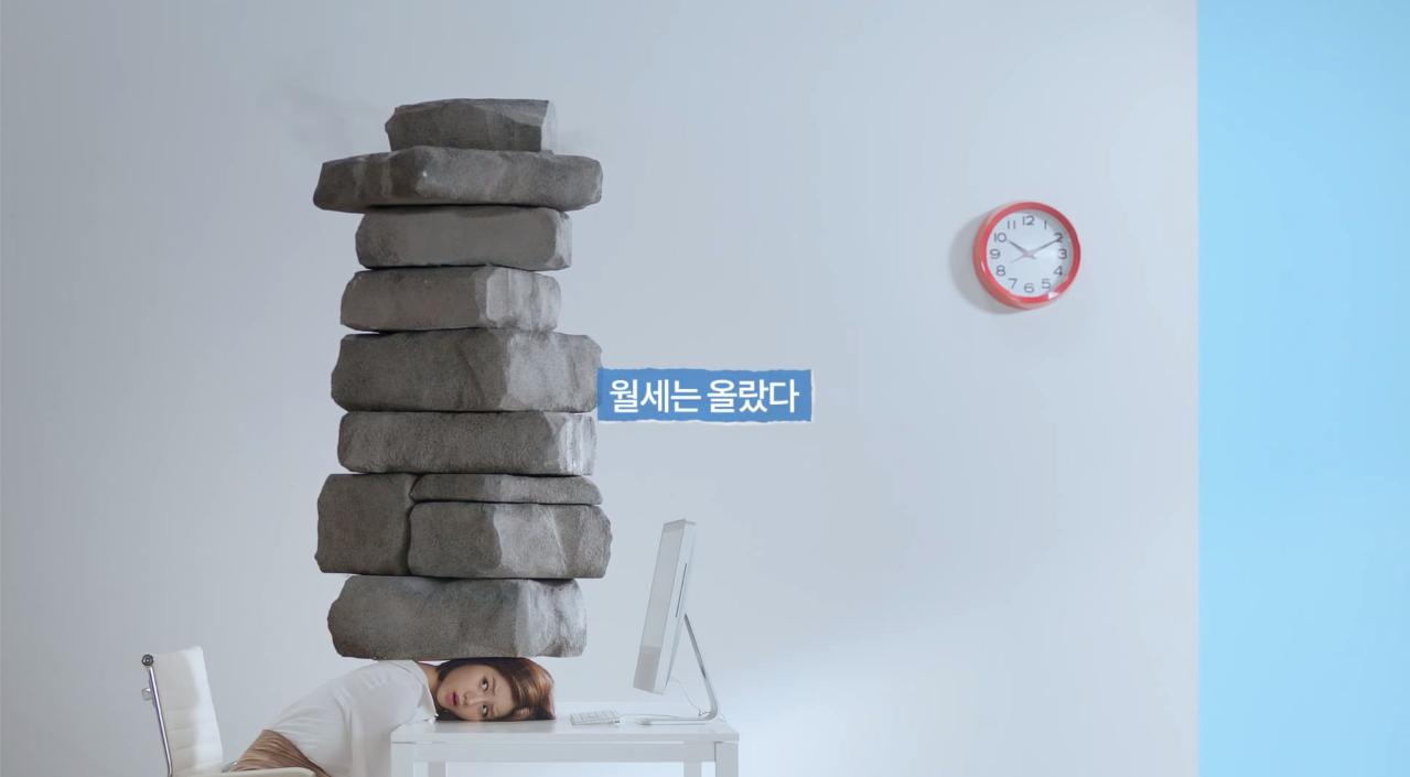 부동산어플 다방앱 광고