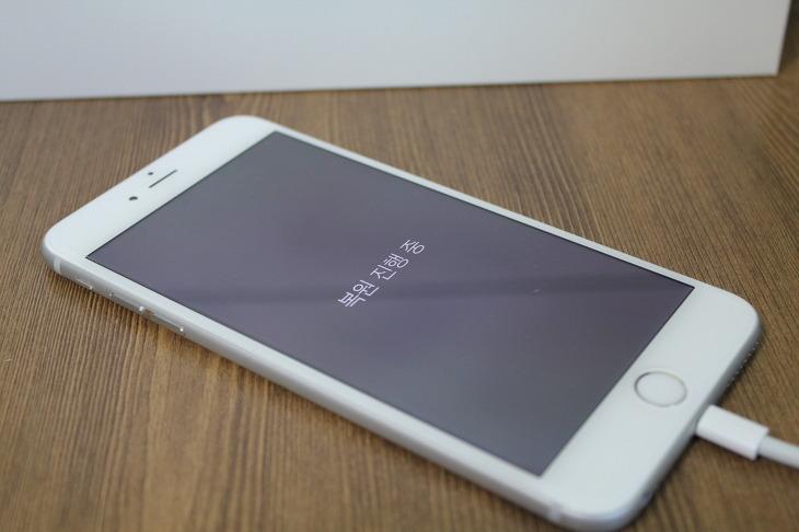 아이폰 유심 교체, 아이폰 유심 빼는법, 아이폰 유심 넣는법, 아이폰 유심, 아이폰 기기 교체, 유심교체 방법, 아이폰 초기화, 아이폰 모든 콘텐츠 및 설정 지우기