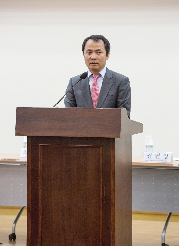 한국블로거협회 설립을 위한 정책 세미나 - 권헌영 교수
