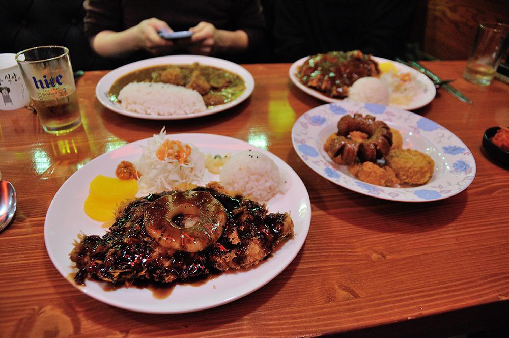 은화수 식당 경성대점