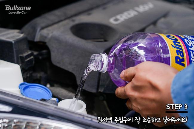 에탄올 발수코팅워셔액 넣는 법이 이렇게 쉽습니다!