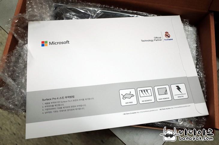 마이크로소프트 서피스 프로4 개봉기
