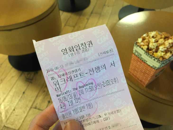 영화 워크래프트 전쟁의서막