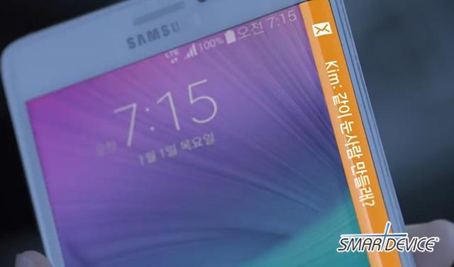 삼성, 삼성전자, 삼성 광고, 노트4, 갤럭시노트4, 노트4 기능,