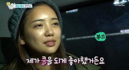 예원 이태임 욕설 논란, 이태임 예원 공식사과에도 찜찜한 이유