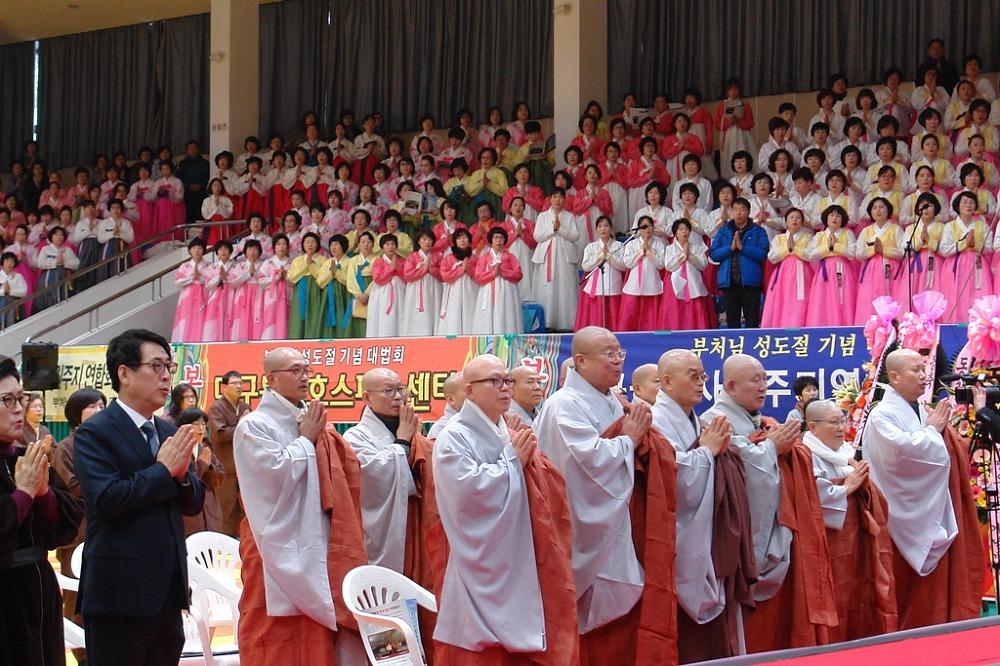 대구불교사원주지연합회 부처님 되신날 대법회 봉행