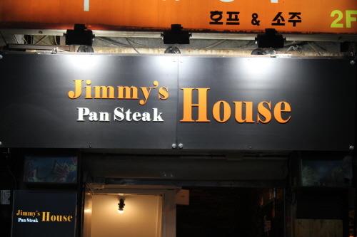 지미하우스(Jimmy's house),Pansteak,팬스테이크
