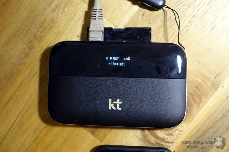 KT, egg, 에그, LTE, 화웨이, 글로벌, 글로벌에그원, 설정, 속도