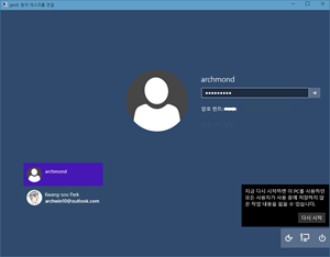 new_logon_screen_019